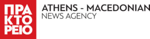 Athens – Macedonian News Agency
